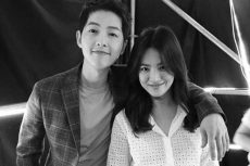 songsong-couple-2016