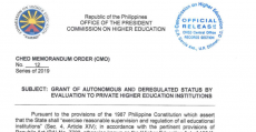 ched-recognition-cu