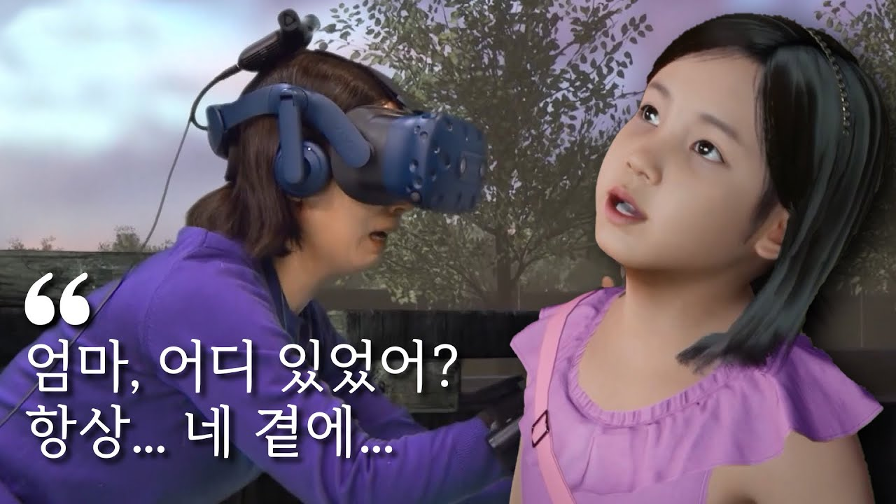 vr-reunites-mother-with-dead-child