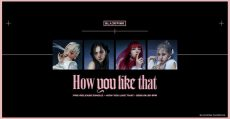 blackpink-how-you-like-that-release