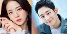 blackpink jisoo jung hae in drama halts filming
