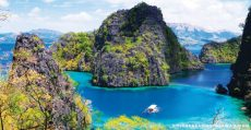 coron-reopen-dec-1