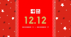 uniqlo-12-12-special-offer-2020