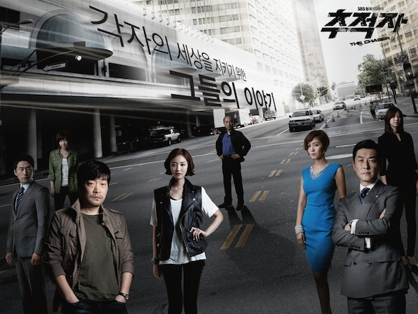 the chaser 2013